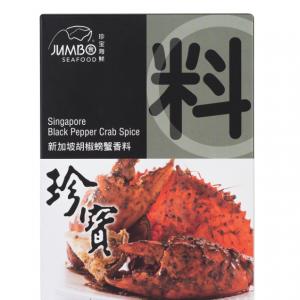 JUMBO Black Pepper Crab Spice