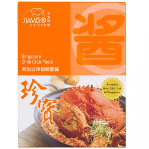 JUMBO Chilli Crab Paste 1